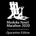 Muskoka Novel Marathon 2020: Quarantine Edition Logo